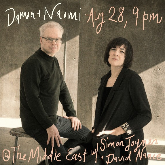 Poster for 28 August 2017 at The Middle East, Cambridge, MA, USA