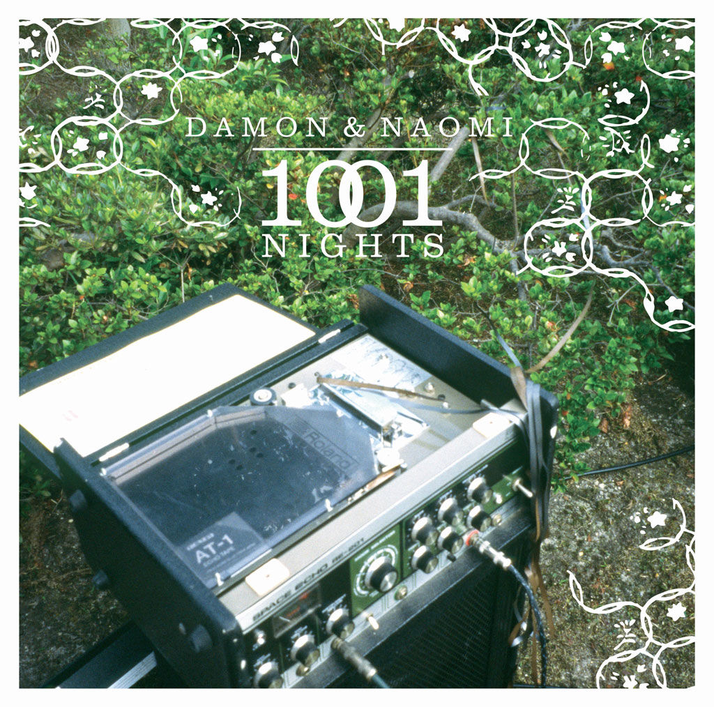 1001 Nights sleeve image