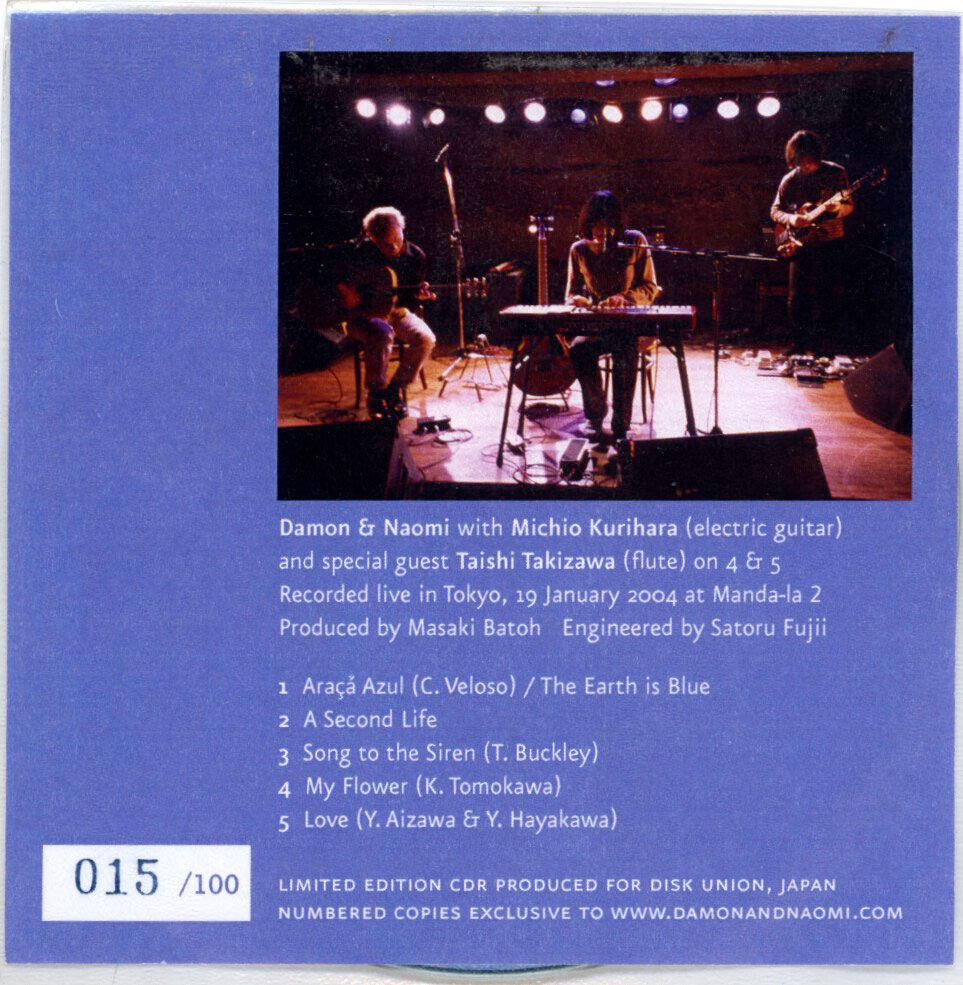 Monday January 19th, 2004 sleeve image
