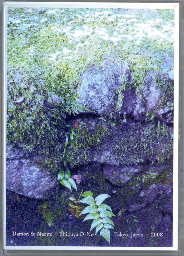 Shibuya O Nest, Tokyo, Japan - June 24, 2005 sleeve image