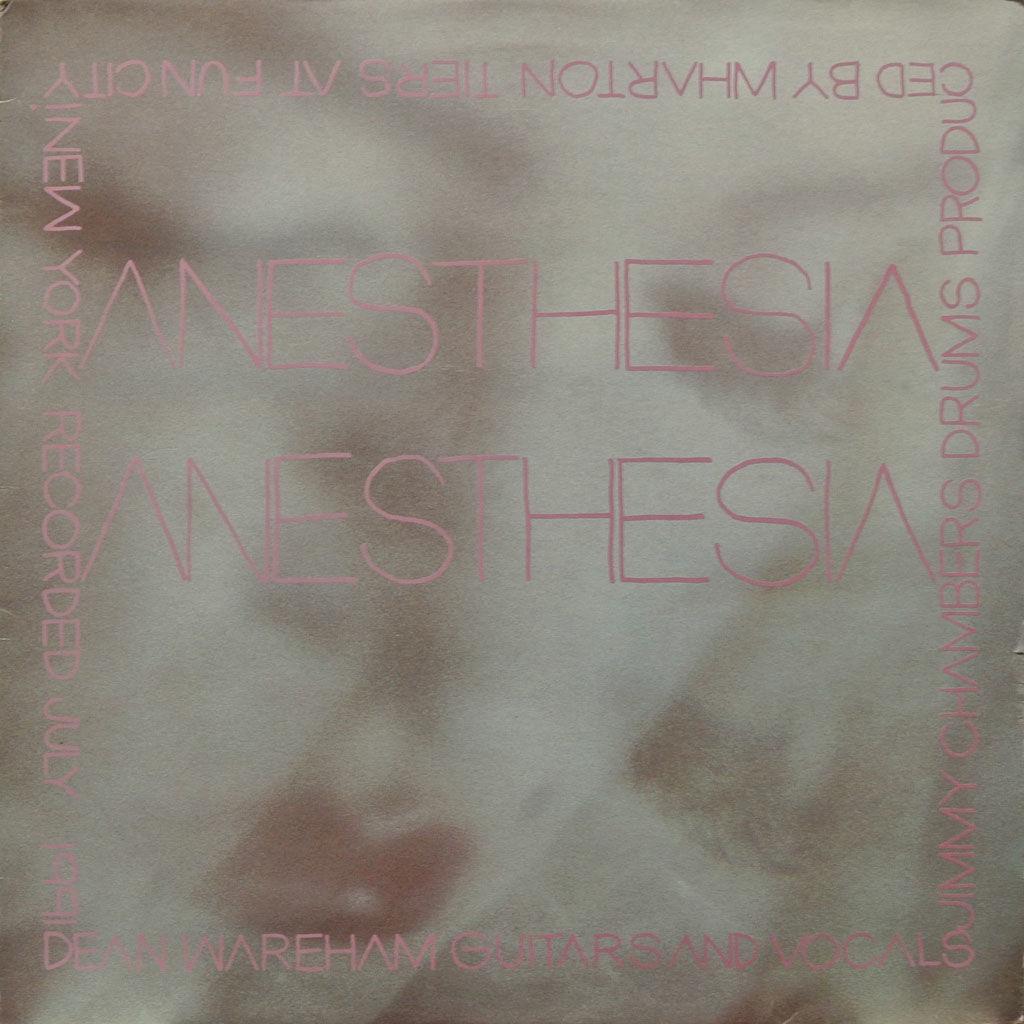 1991 sleeve image