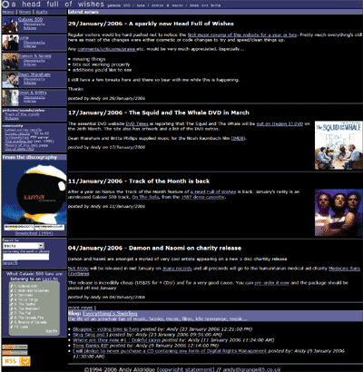 Screen grab from January 2006